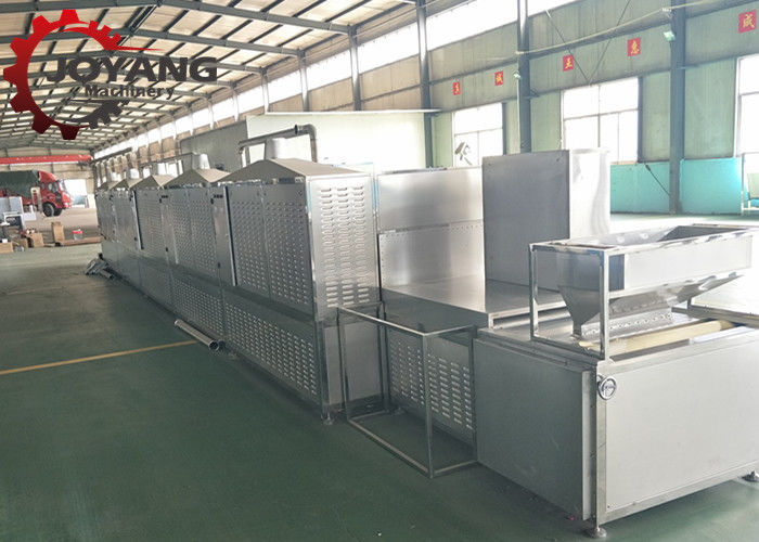 Grain Curing Industrial Microwave Equipment 220V / 380V Voltage Environmentally Friendly